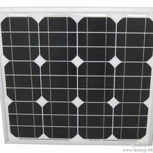 供应30W单晶正A级太阳能电池板山西家用光伏发电家用太阳能电池板厂家