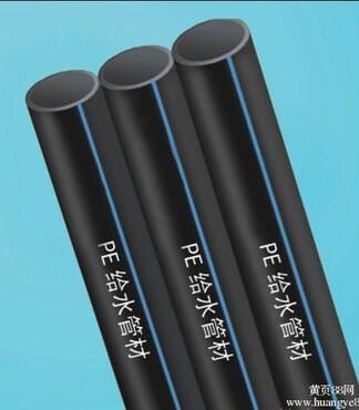 【PE管材管件生产厂家_pvc排水管价格|图片】-黄页88网