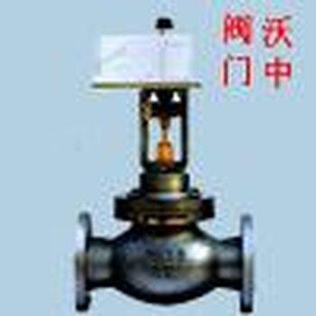 dwpd智能型电动调节阀智能电动调节阀简介图片