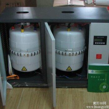 供应oem电极式加湿器实验室专用加湿器计算机房用加湿器