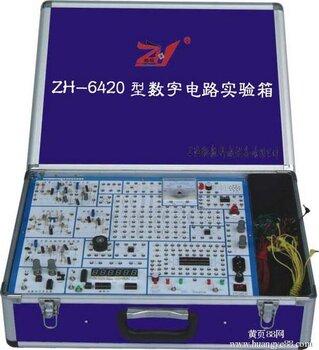 (3)母板上配有共射极单放大器/负反馈放大器实验板,射极跟随器
