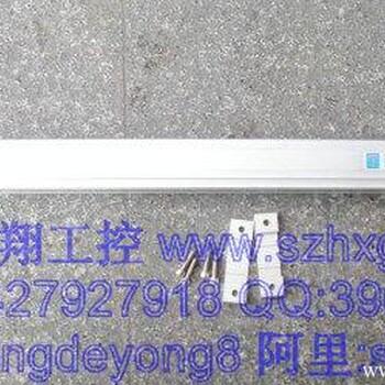 价格_批发供应注塑机电子尺 拉杆电子尺 滑板电子尺 微型电子尺_注图片