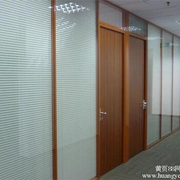 上海办公隔断双玻百叶隔断玻璃隔断铝合金隔断_武汉双玻百叶隔断