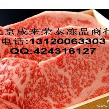 牛肉部位图手绘
